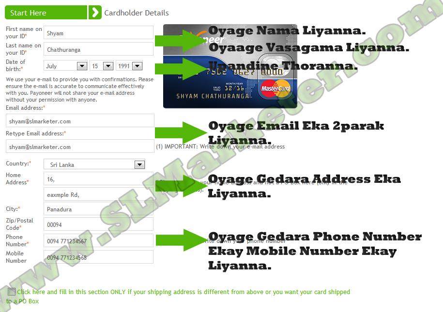 Payoneer Card Application Process 1