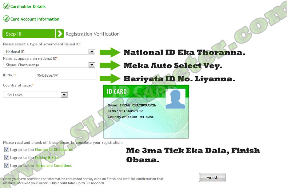 Payoneer Card Application Process 3