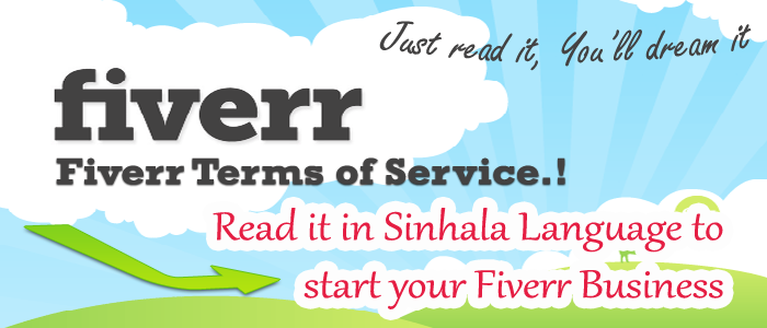 Fiverr Terms of Service in Sinhala Language