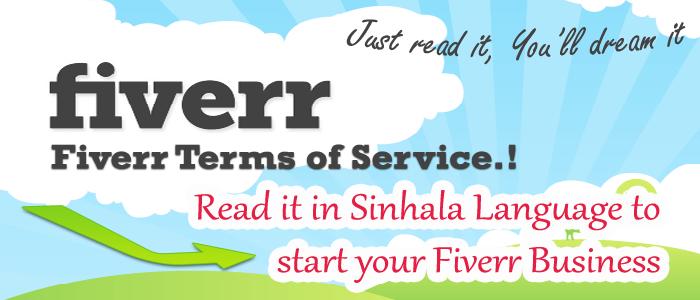 Successful Fiverr Business එකකට සිංහලෙන් Fiverr Terms of Service කියවන්න