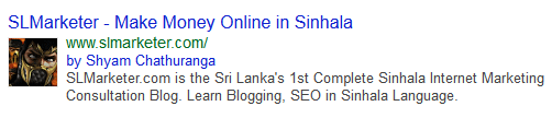 SLMarketer Google Authorship Test Result