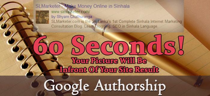 Google Authorship මඟින් Blog එකේ Search Rank එක දියුණුකරන්න