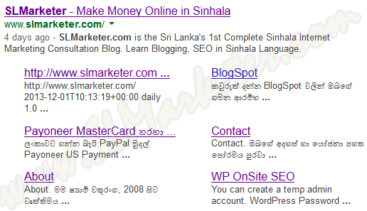 Sitelinks of SLMarketer.com